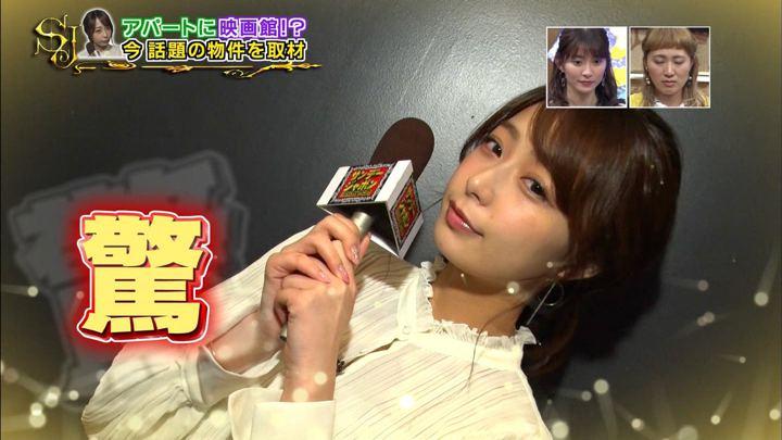 2018年11月11日宇垣美里の画像26枚目