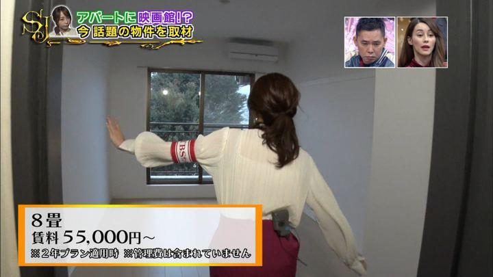2018年11月11日宇垣美里の画像27枚目