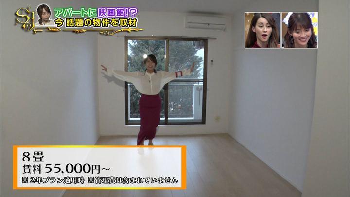 2018年11月11日宇垣美里の画像30枚目
