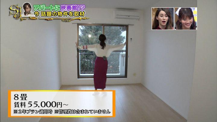 2018年11月11日宇垣美里の画像31枚目