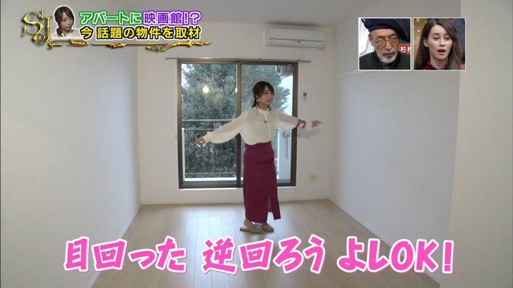 2018年11月11日宇垣美里の画像34枚目
