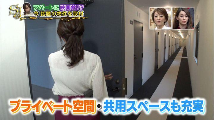 2018年11月11日宇垣美里の画像35枚目