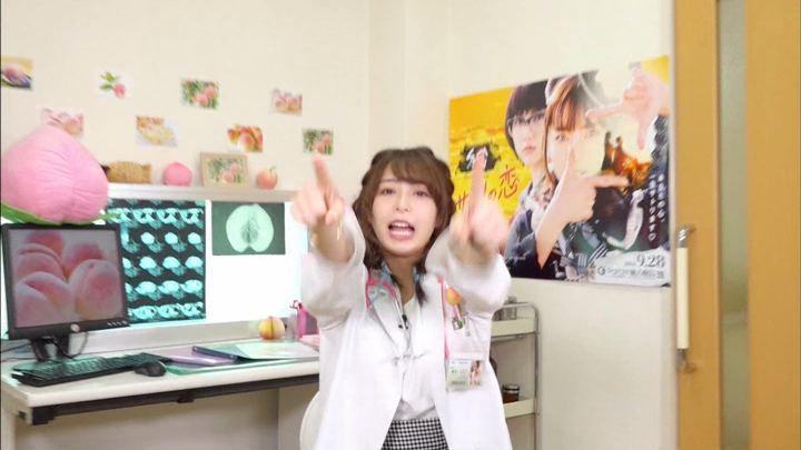 2018年11月12日宇垣美里の画像08枚目