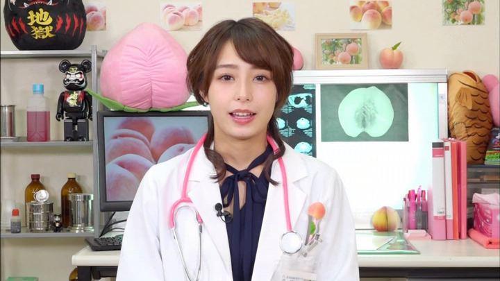 2018年11月14日宇垣美里の画像01枚目