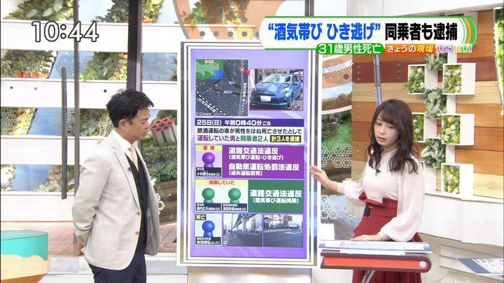 2018年11月27日宇垣美里の画像07枚目