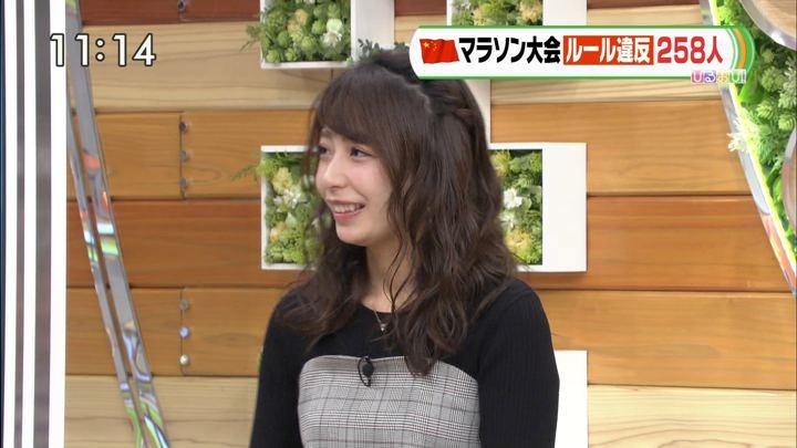 宇垣美里 ひるおび! (2018年12月04日,11日放送 26枚)