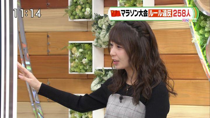 2018年12月04日宇垣美里の画像03枚目