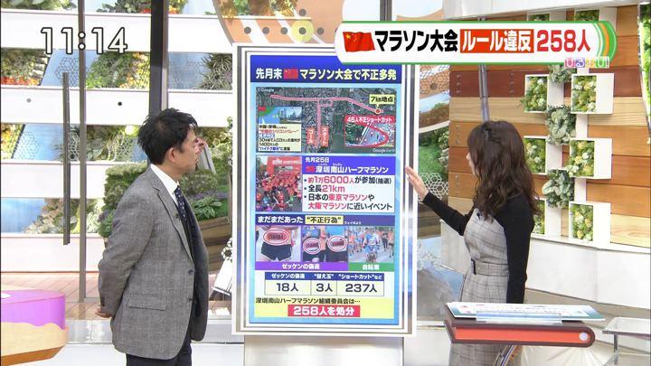 2018年12月04日宇垣美里の画像04枚目