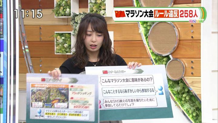 2018年12月04日宇垣美里の画像06枚目
