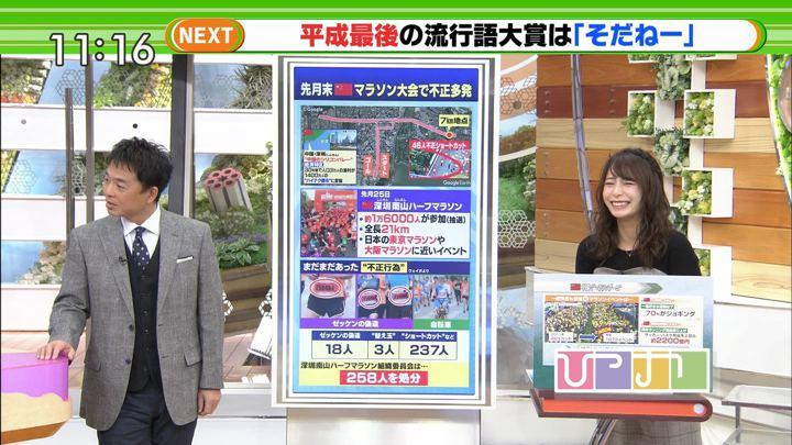 2018年12月04日宇垣美里の画像10枚目