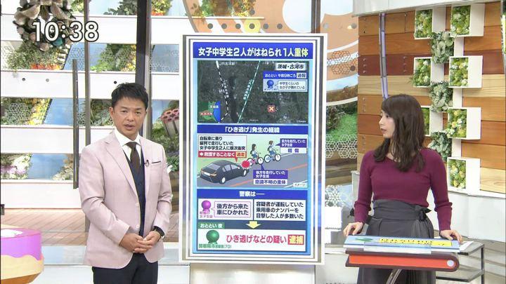 2018年12月11日宇垣美里の画像01枚目
