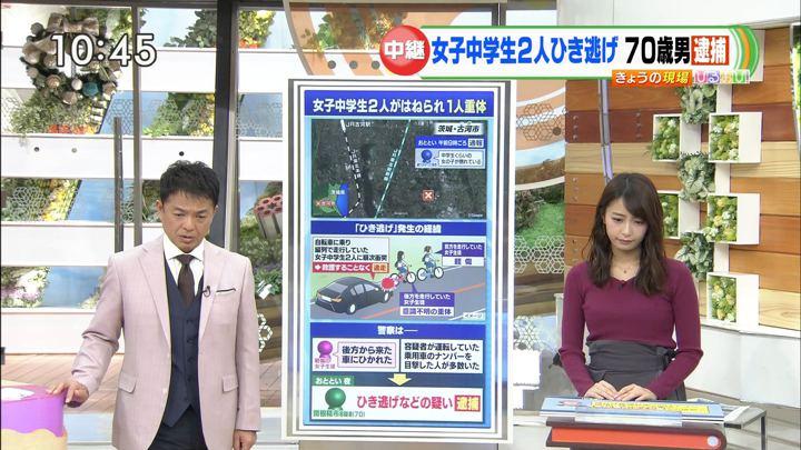 2018年12月11日宇垣美里の画像08枚目