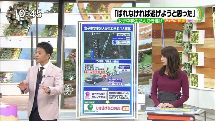 2018年12月11日宇垣美里の画像09枚目