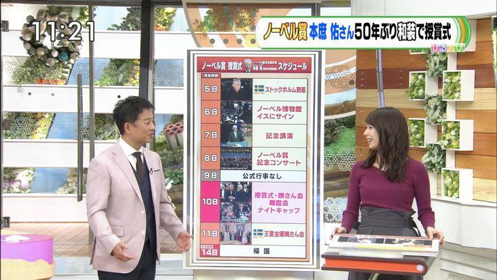 2018年12月11日宇垣美里の画像11枚目