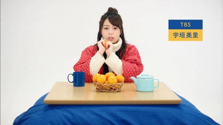 2018年12月24日宇垣美里の画像01枚目