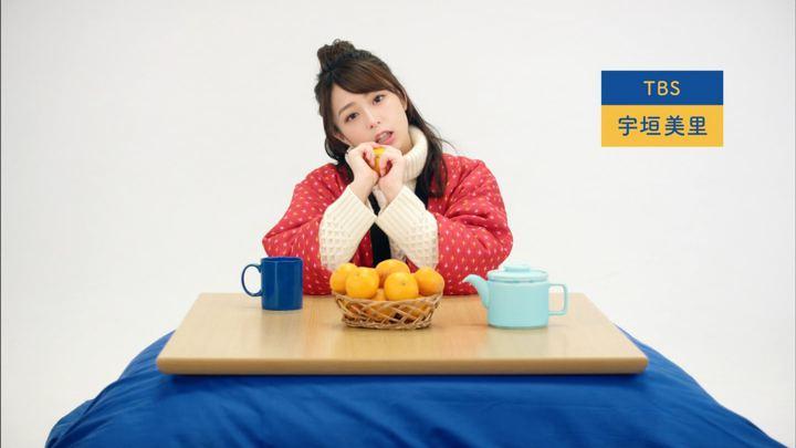 2018年12月24日宇垣美里の画像02枚目