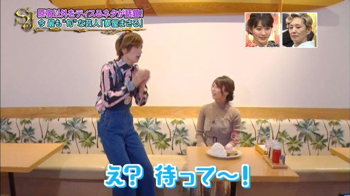 2019年01月06日宇垣美里の画像34枚目