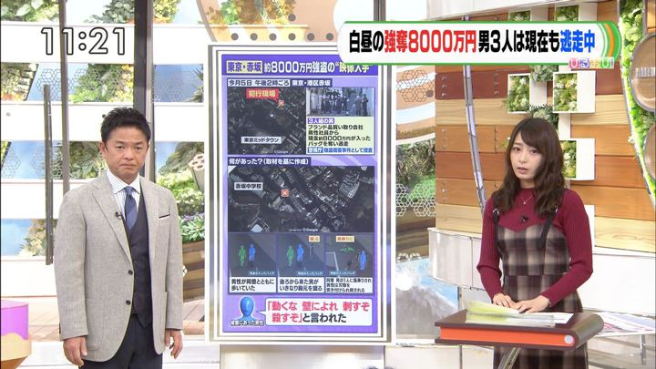 2019年01月08日宇垣美里の画像01枚目