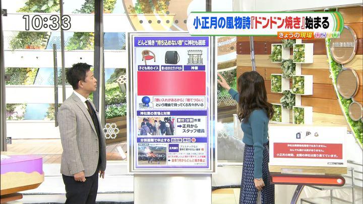 2019年01月15日宇垣美里の画像04枚目