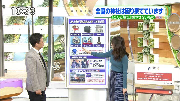 2019年01月15日宇垣美里の画像05枚目
