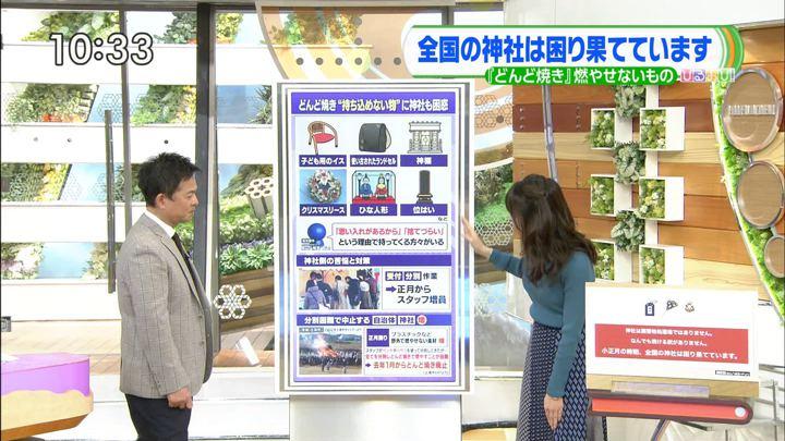 2019年01月15日宇垣美里の画像06枚目