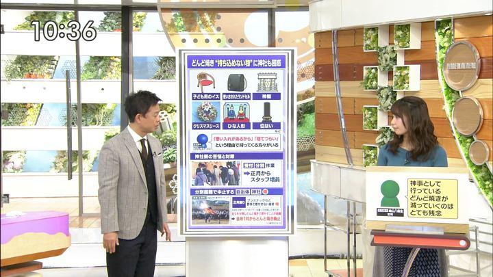 2019年01月15日宇垣美里の画像08枚目