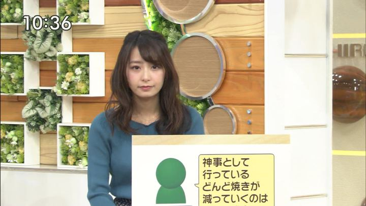 2019年01月15日宇垣美里の画像09枚目