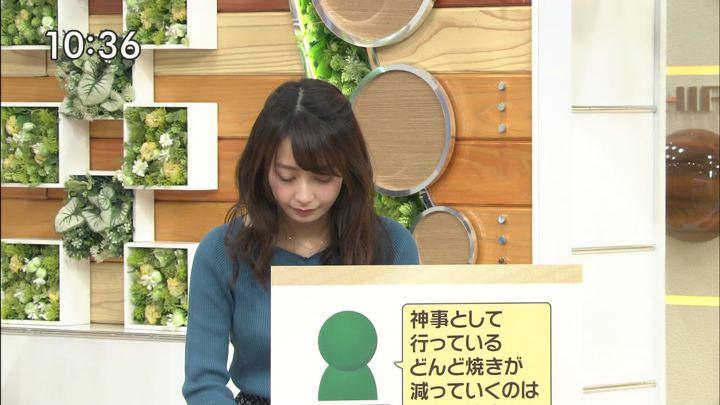 2019年01月15日宇垣美里の画像10枚目