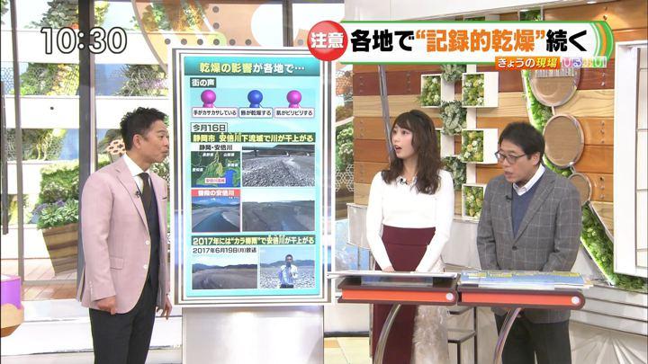 2019年01月22日宇垣美里の画像03枚目