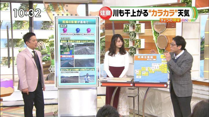 2019年01月22日宇垣美里の画像05枚目
