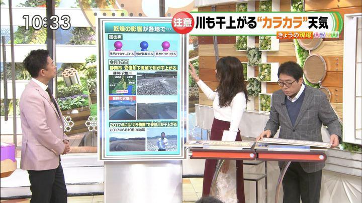 2019年01月22日宇垣美里の画像06枚目