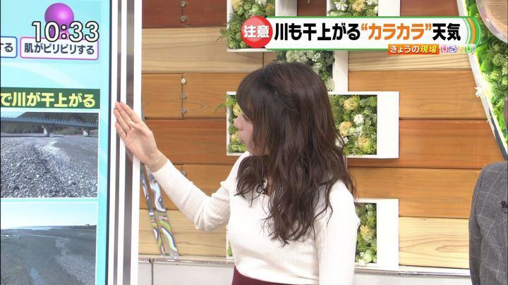 2019年01月22日宇垣美里の画像08枚目