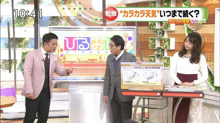 2019年01月22日宇垣美里の画像10枚目