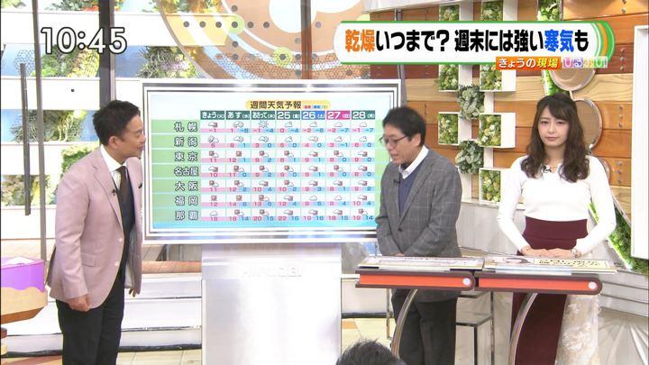 2019年01月22日宇垣美里の画像11枚目
