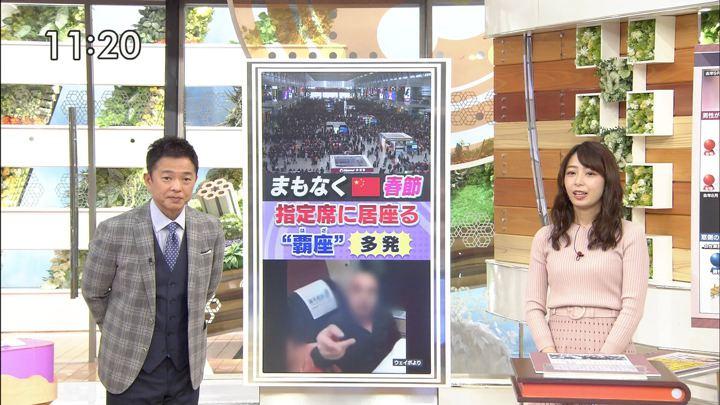 2019年01月29日宇垣美里の画像01枚目