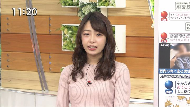 2019年01月29日宇垣美里の画像02枚目