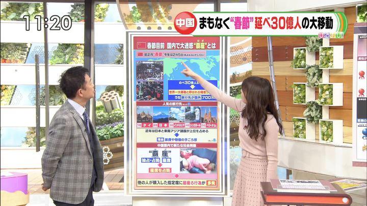 2019年01月29日宇垣美里の画像04枚目