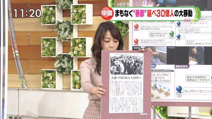 2019年01月29日宇垣美里の画像06枚目