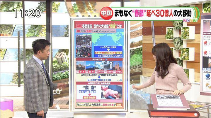 2019年01月29日宇垣美里の画像07枚目