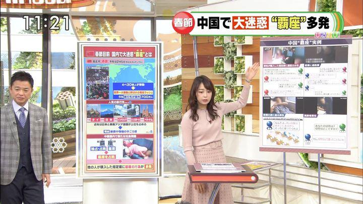 2019年01月29日宇垣美里の画像09枚目