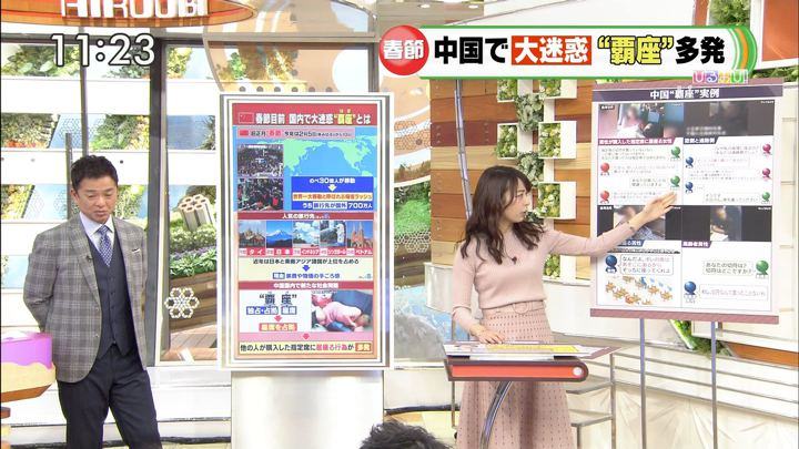 2019年01月29日宇垣美里の画像11枚目