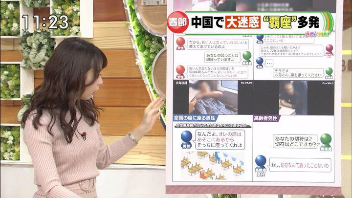 2019年01月29日宇垣美里の画像12枚目