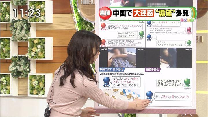 2019年01月29日宇垣美里の画像13枚目