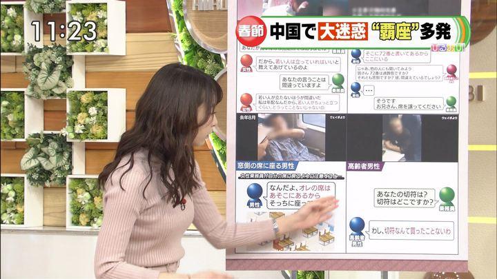2019年01月29日宇垣美里の画像14枚目