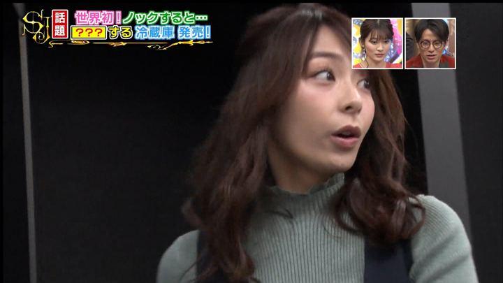 2019年02月03日宇垣美里の画像10枚目
