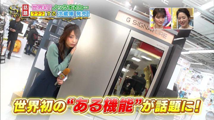 2019年02月03日宇垣美里の画像16枚目