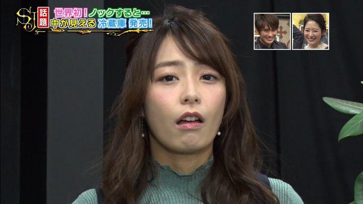 2019年02月03日宇垣美里の画像26枚目