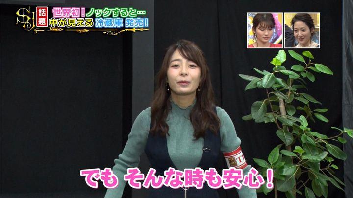 2019年02月03日宇垣美里の画像31枚目