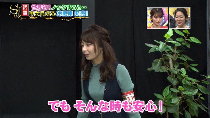 2019年02月03日宇垣美里の画像32枚目
