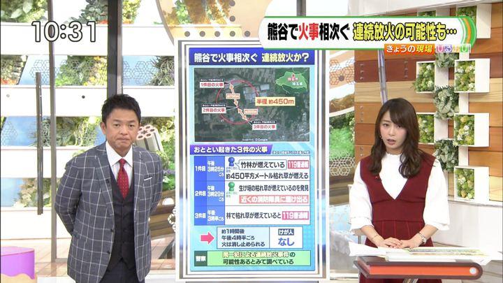 2019年02月05日宇垣美里の画像01枚目